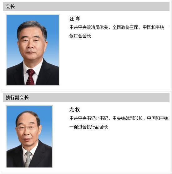 邓小平倡议成立的这个组织换了一位正国级一把手