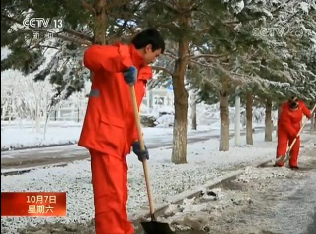 新疆多地降雪降雨气温持续走低 提前点火供热