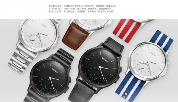 魅族智能手表开卖 999元起 240天续航的照片 - 7