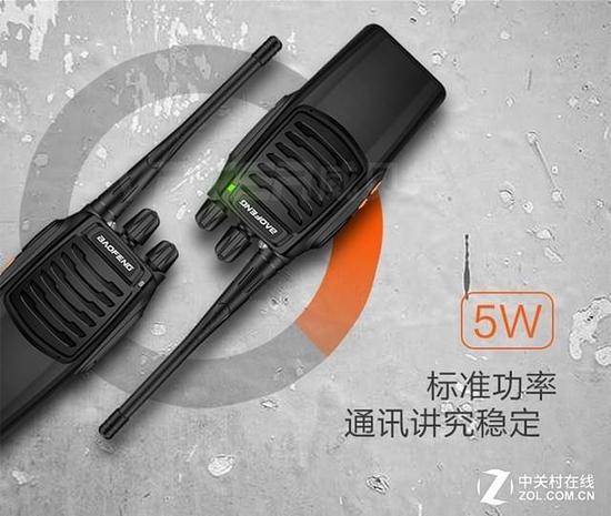具有led手电筒,方便安全.采用大功率推动管,提高声音品质.