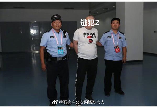 石家庄警方通报:张学友演唱会现场抓获3名网逃人员