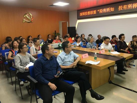 深圳投教联盟走进社区:强调树立风险防范意识