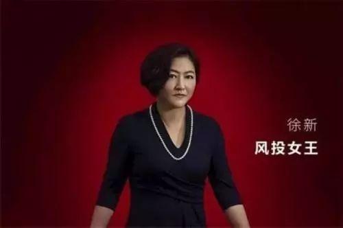 2018私募富豪榜:沈南鹏260亿张磊200亿(名单)