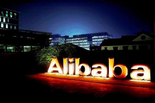 Alibaba-500 (2)
