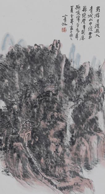 青城山</p><p>作者:黄宾虹</p><p>规格:74×37.8cm</p><p>