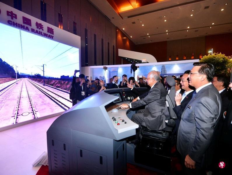 马来西亚叫停新马高铁项目 原因系为了避免国家破产