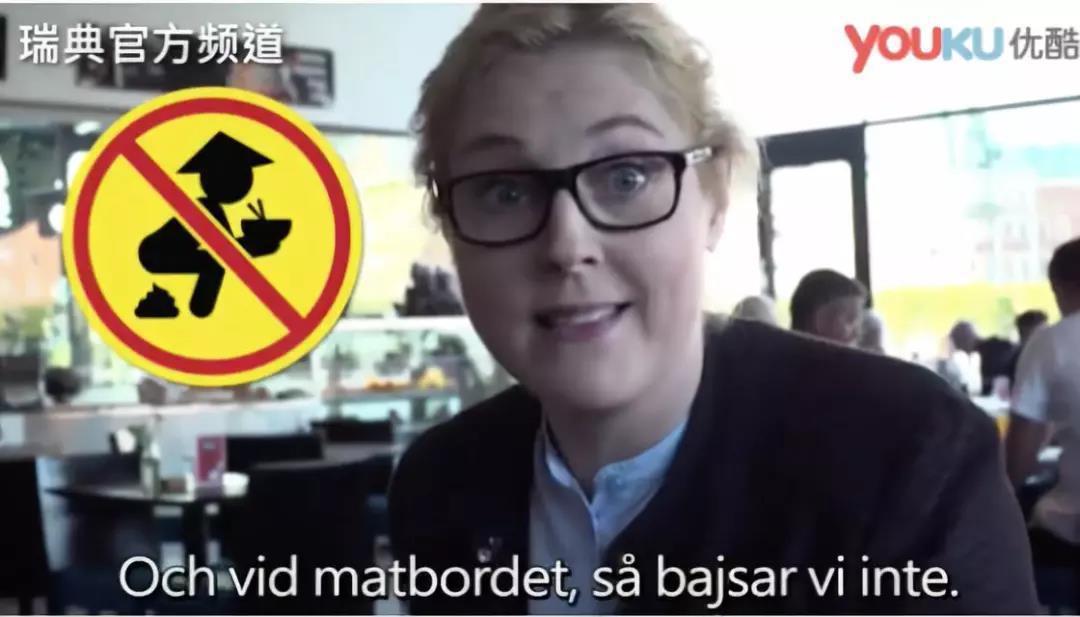瑞典电视台播放辱华视频 央视:趣味低级令人震惊