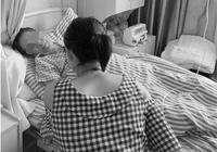 母亲去世 父亲又查出肝癌晚期 女生休学侍父