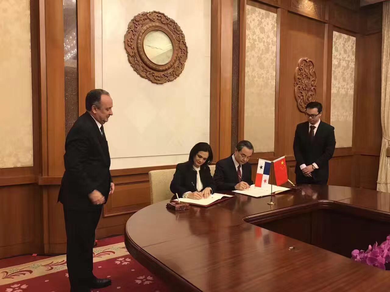巴拿马承认只有一个中国 即日断绝与台外交关系