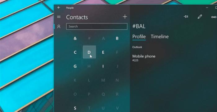 这是你要的毛玻璃特效:Fluent Design桌面和应用一览的照片 - 16