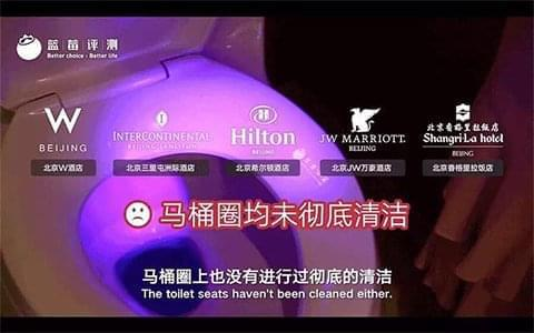 北京多家5星级酒店被指换床品 希尔顿回应:已调查