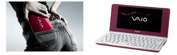 回顾2009:索尼VAIO P仍然是一款令人惊艳的口袋PC的照片 - 2
