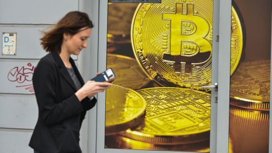 放弃开设加密货币交易柜台?高管回应:假新闻