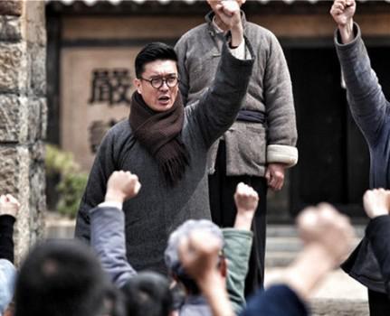 电视剧《一马三司令》杀青 弘扬抗战精神