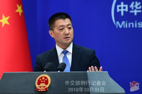 """美高官称要让""""中国表现得像正常国家"""" 外交部回应"""