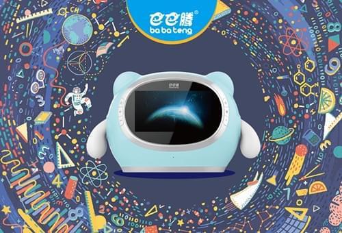 巴巴腾哆来咪娱乐机器人给小朋友的一封外星来信