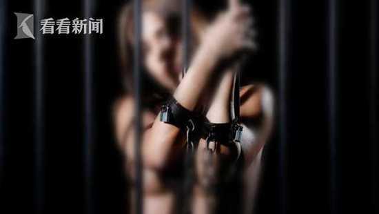 外国女子因交男友被父兄关20年:赤裸绑拴满屋屎尿