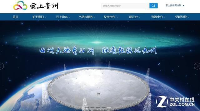苹果iCloud迁上云上贵州 果粉问从新生