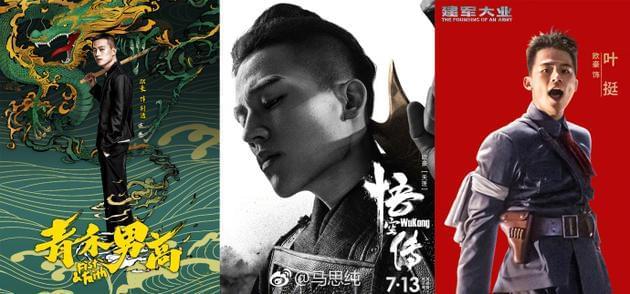 马思纯帮男友宣传电影撒狗粮:七月是欧豪的