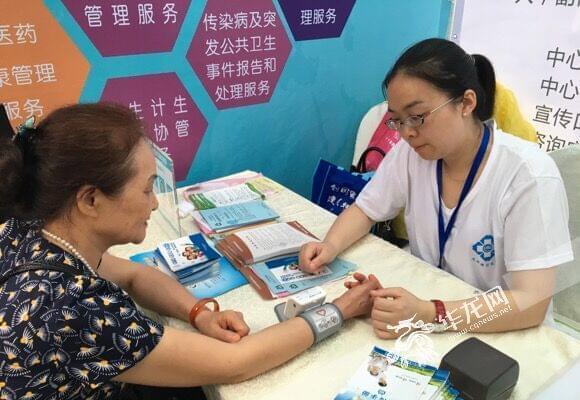 到2020年 重庆所有养老机构能够提供医疗卫生服务