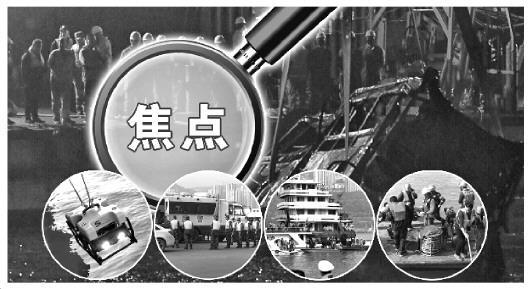 公交坠江聚焦:斗殴双方如何担责 赔偿涉及哪些?