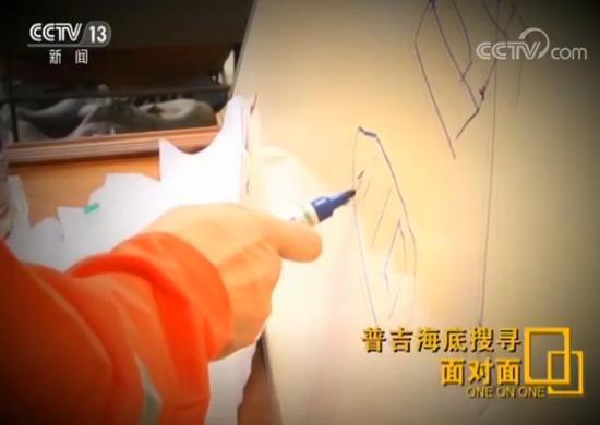 中国赴普吉岛应急救援队:我们潜水员只能下去徒手