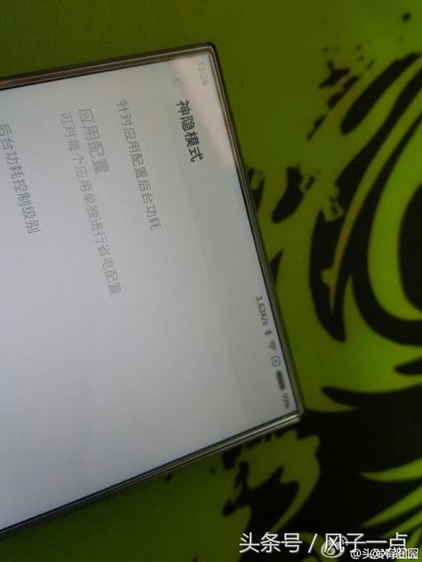 小米Note 2曝光:三面无边框/真黑科技的照片 - 3