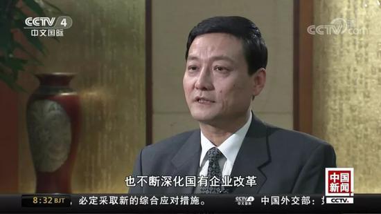 国资委主任肖亚庆:贸易保护主义没有出路