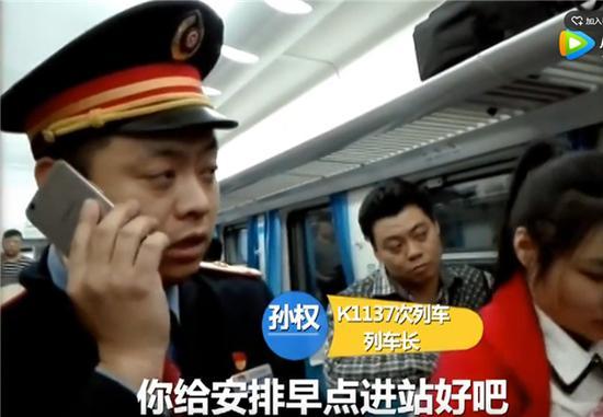 铁路部门不灵活?列车为救女婴提速早到74分钟!