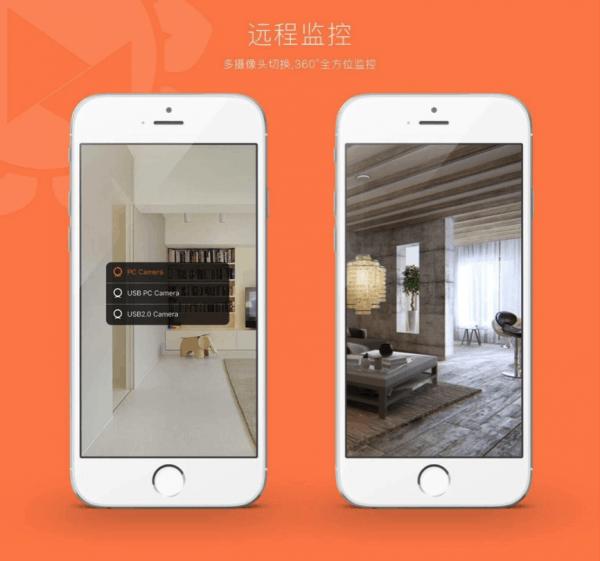 向日葵控制端v2.9发布:新增屏幕录像、截屏、聊天三大功能的照片 - 7