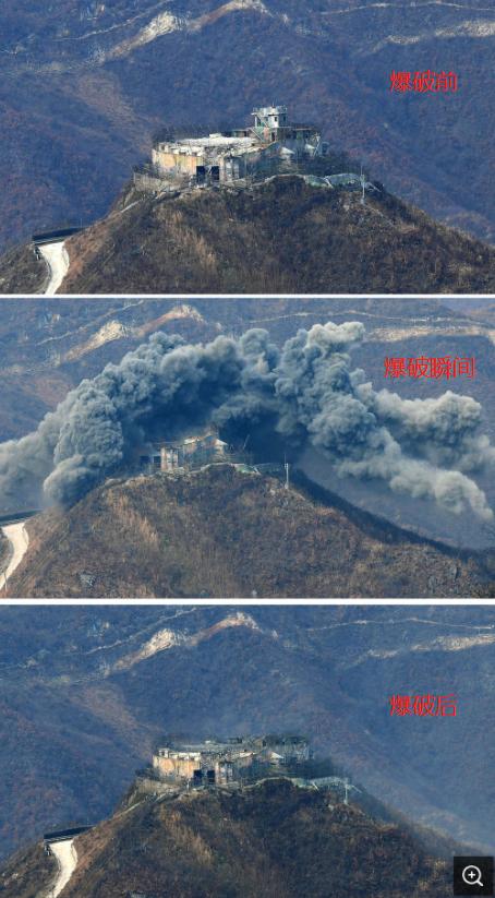 全炸了!朝鮮對非軍事區10所哨所完成爆破拆除