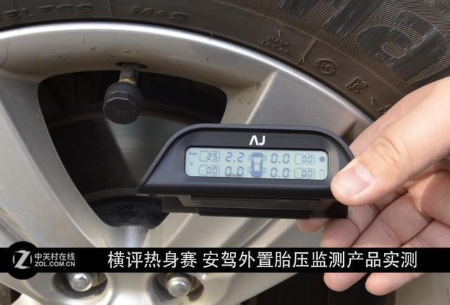 横评热身赛 安驾外置胎压监测产品实测