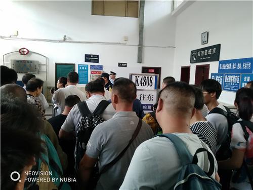 灵宝火车站加开杭州方向始发列车满足客流高峰