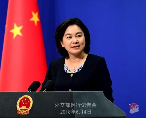 中方企业是否退出伊朗 外交部:保持正常经贸往来