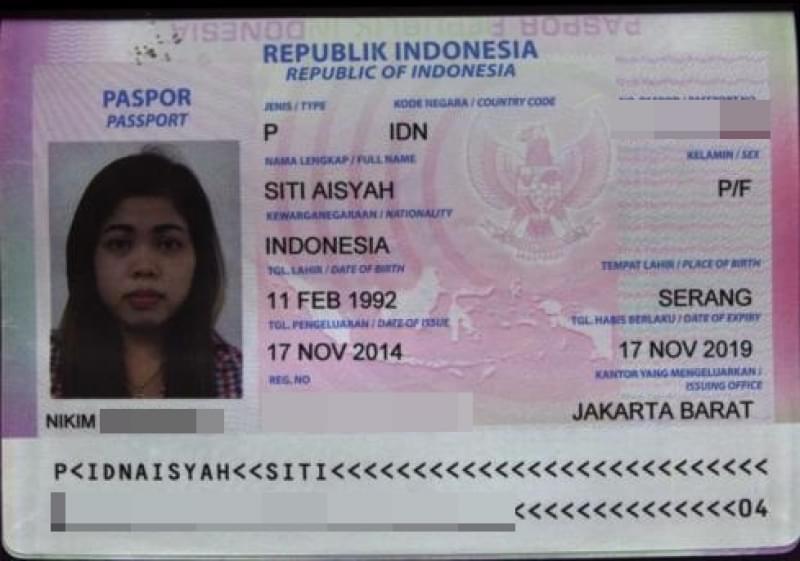 印尼副总统:杀金正男印尼女子或受操纵 是受害者