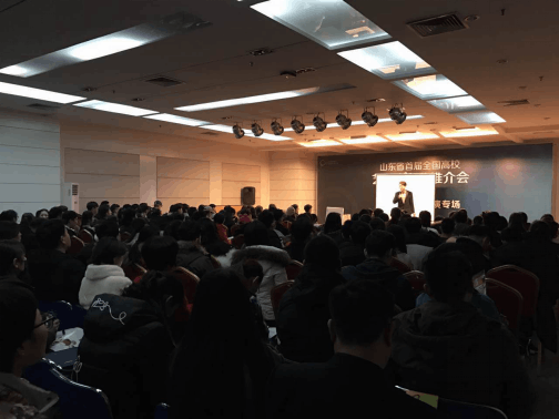 上海大学上海片子学院招生宣传——等的就是你考研政审表