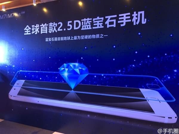 大米手机发布 蓝宝石2.5D屏/无线充电的照片 - 3