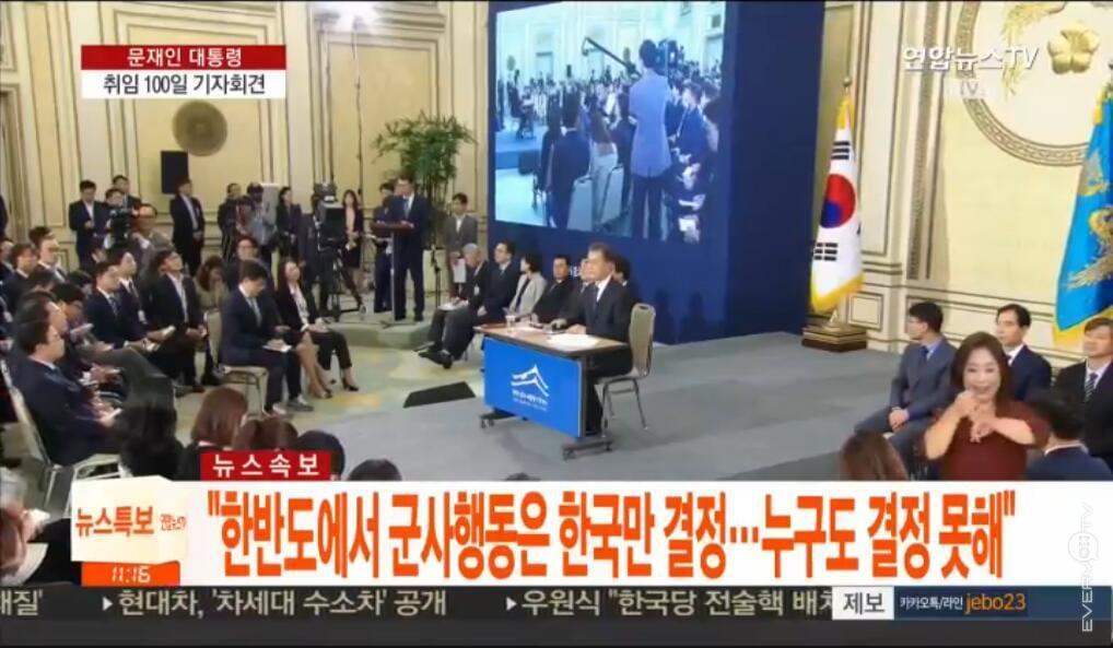 韩总统文在寅:我有信心朝鲜半岛不会再次发生战争