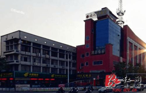 """湘潭市雨湖区""""三化两拆两改""""整治成效突显"""