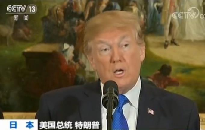 """特朗普猛烈批评美日贸易关系 称""""日本市场不公平"""""""