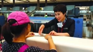 临空经济--东航60年:从国际化迈向百年企业