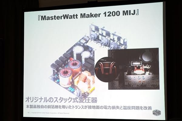 酷冷至尊7000元旗舰电源内部大曝光:日本原味华丽堆料的照片 - 7