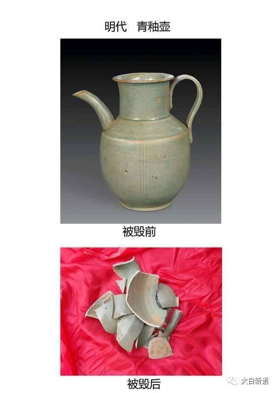 天津一官员涉北京4.5亿文物被毁案 被采取刑事措施