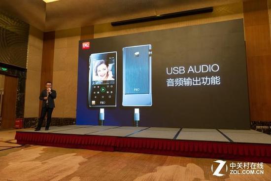 飞傲新一代次旗舰无损音乐播放器飞傲X5三代评测 HIFI音乐耳机和播放器评测 第32张