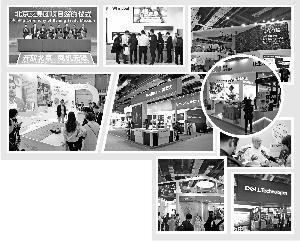 美参展商点赞进博会:中国对外开放将吸引全球资源