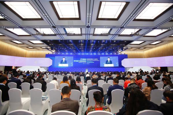 第五届世界互联网大会闭幕 看一看峰会有什么成果