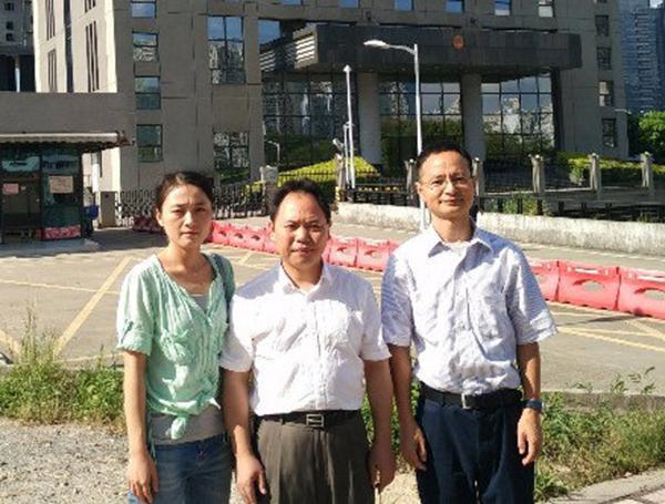 深圳鹦鹉案当事人出狱 妻子:熬出头了 仍想申诉