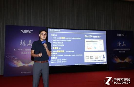 NEC此次发布的高端商务液晶投影机涵盖CF6600U、CF6600W、CF6700X、CF6500X 四款型号,集高亮、高清、轻便于一身,可完美满足商务投影需求。该系列新品亮度覆盖5500流明-5800流明,这个亮度在商务投影机中可谓名列前茅,解决了商务人士因环境光造成的烦恼,更好地提高了大家的工作效率。除了拥有高亮度之外,该系列新品还拥有超高分辨率,1.