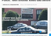 美国14岁少年疑枪杀父亲后小学校园行凶 击伤3人