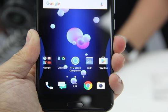 HTC U11惊艳登场 能否一改国内市场颓废?
